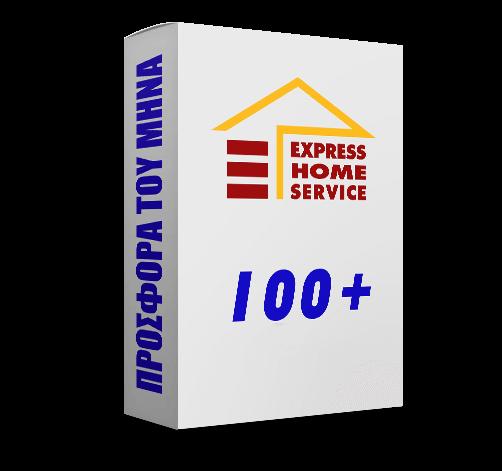 product-box-mockup_general